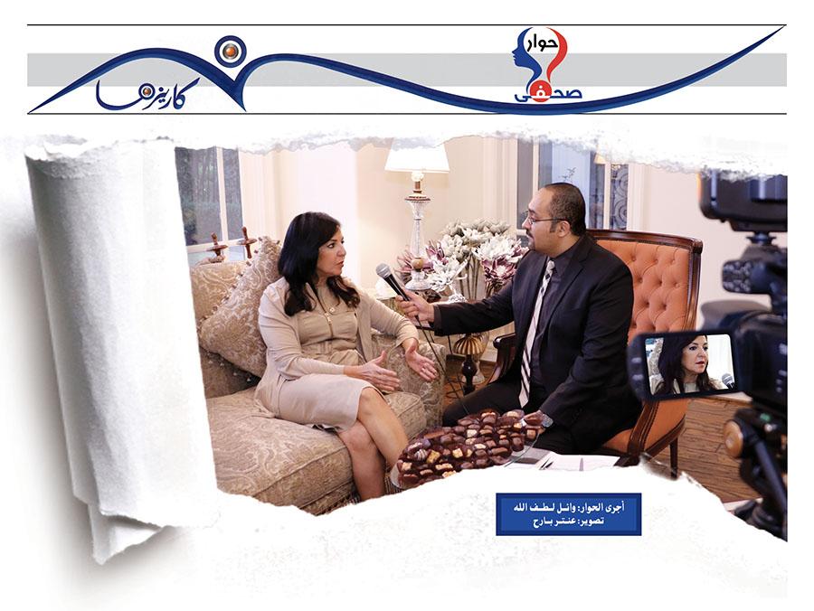 Photo of سعادة السفيرة لمياء مخيمر فى أول حوار صحفى بجريدة عربية تصدر من أمريكا
