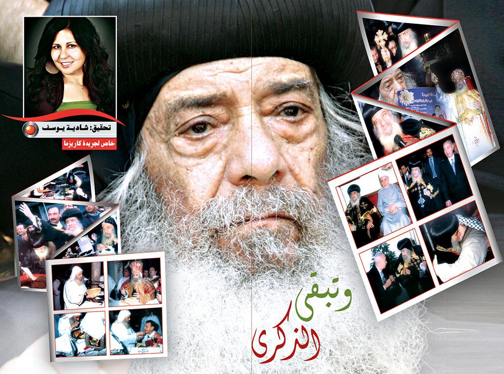 Photo of مقربون منه يكشفون: لماذا أحبه المصريون؟