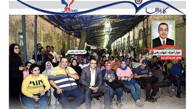 Photo of الكنيسـة التى أزالت أسوارها فى مصر
