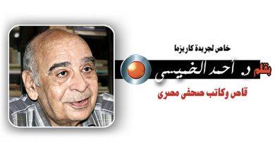 Photo of محبوب الشمس.. يحيي الطاهر عبد الله