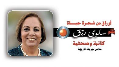 Photo of الحياة حلوة للــ  يفهمها