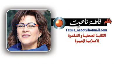 Photo of الله ناصرنا فلا غالب لنا