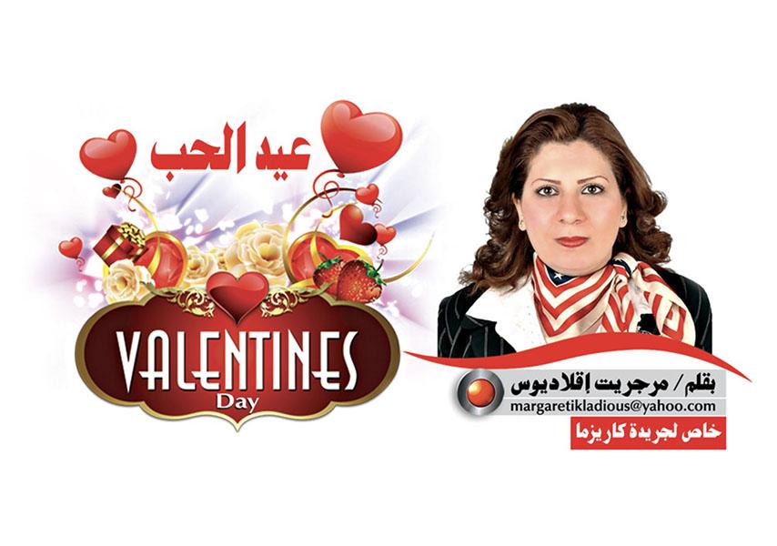 Photo of عيد الحب -Valentines Day