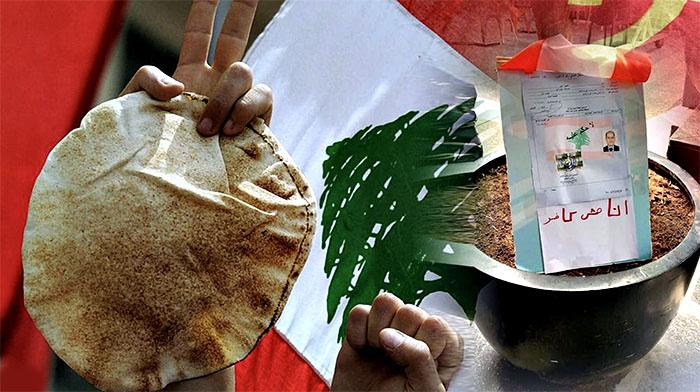 Photo of حادثتا إنتحار في يوم واحد تهزان لبنان