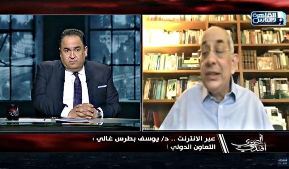 Photo of فيديو لـــ د.يوسف بطرس غالي: