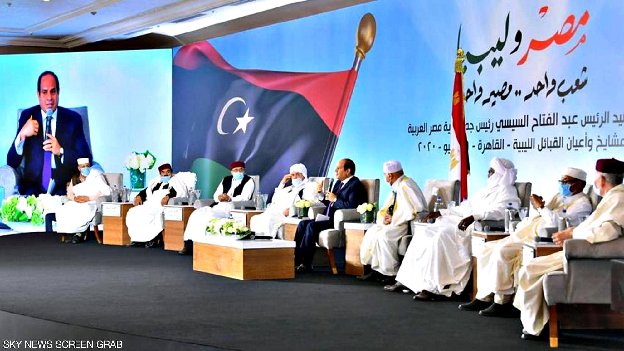 "Photo of لقاء السيسي وقبائل ليبيا.. خطوة فارقة لردع ""الاحتلال التركي"""