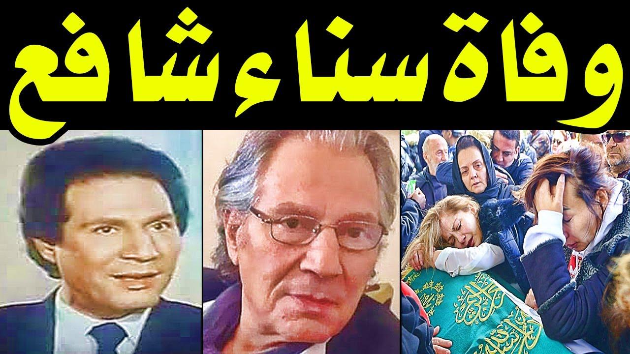 Photo of وداعاً للفنان سناء شافع عن عمر 77 عاماً