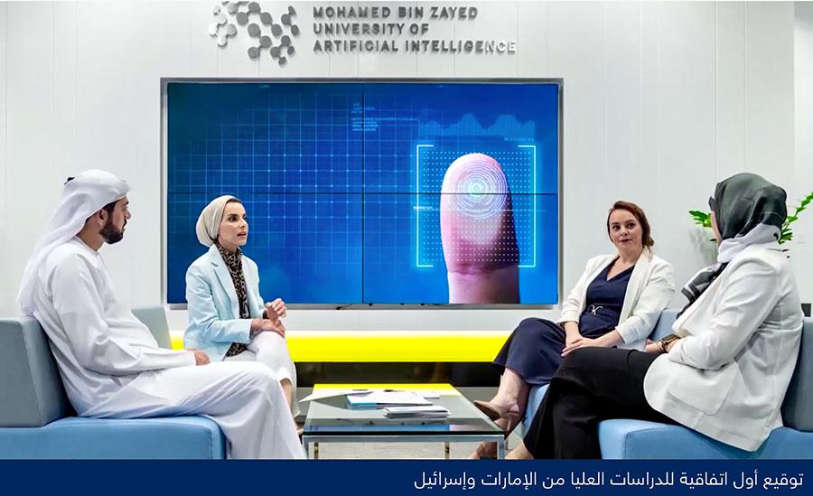 Photo of أول إتفاقية بين مؤسستين للدراسات العليا من الإمارات وإسرائيل