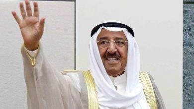 Photo of الإعلان عن وفاة أمير الكويت الشيخ صباح الأحمد الجابر الصباح