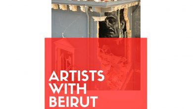 Photo of ARTISTS WITH BEIRUT