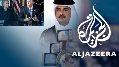 Photo of إيميلات هيلاري.. كشف المستور بين الجزيرة والإخوان وإدارة أوباما