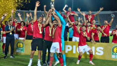 Photo of الأهلي يُتوَّج بلقب دوري أبطال أفريقيا